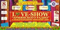 """8 Марта, 2014,  """"LOVE-SHOW"""" Армянского радио."""